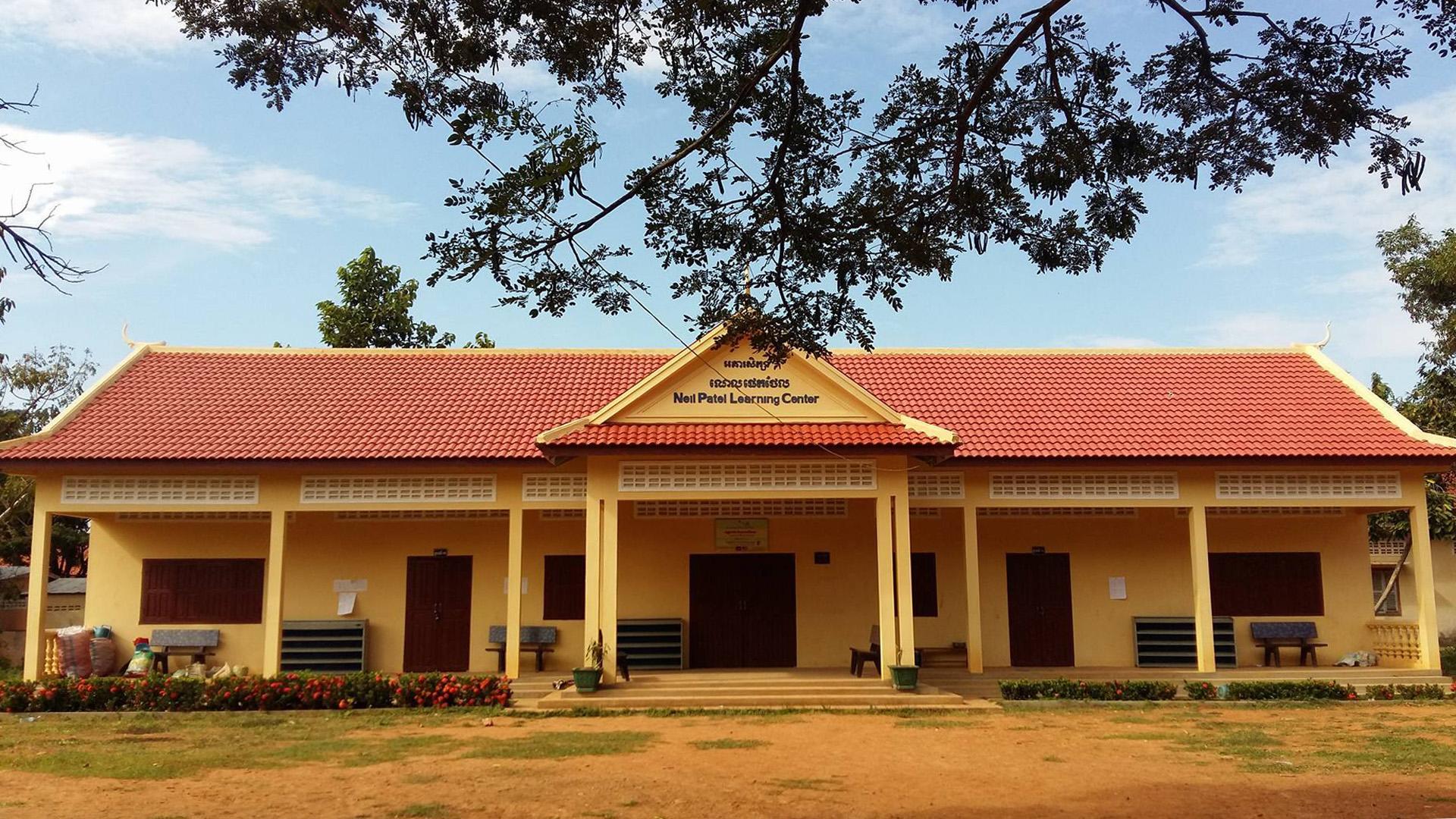 Neil Patel Learning Center
