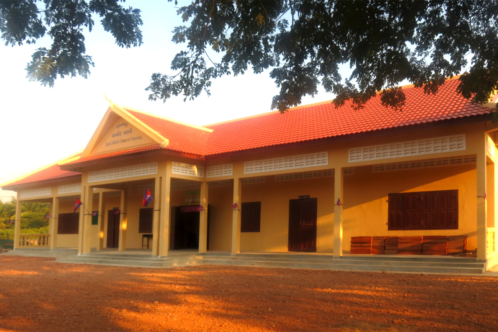 Syed Balkhi Center of Learning
